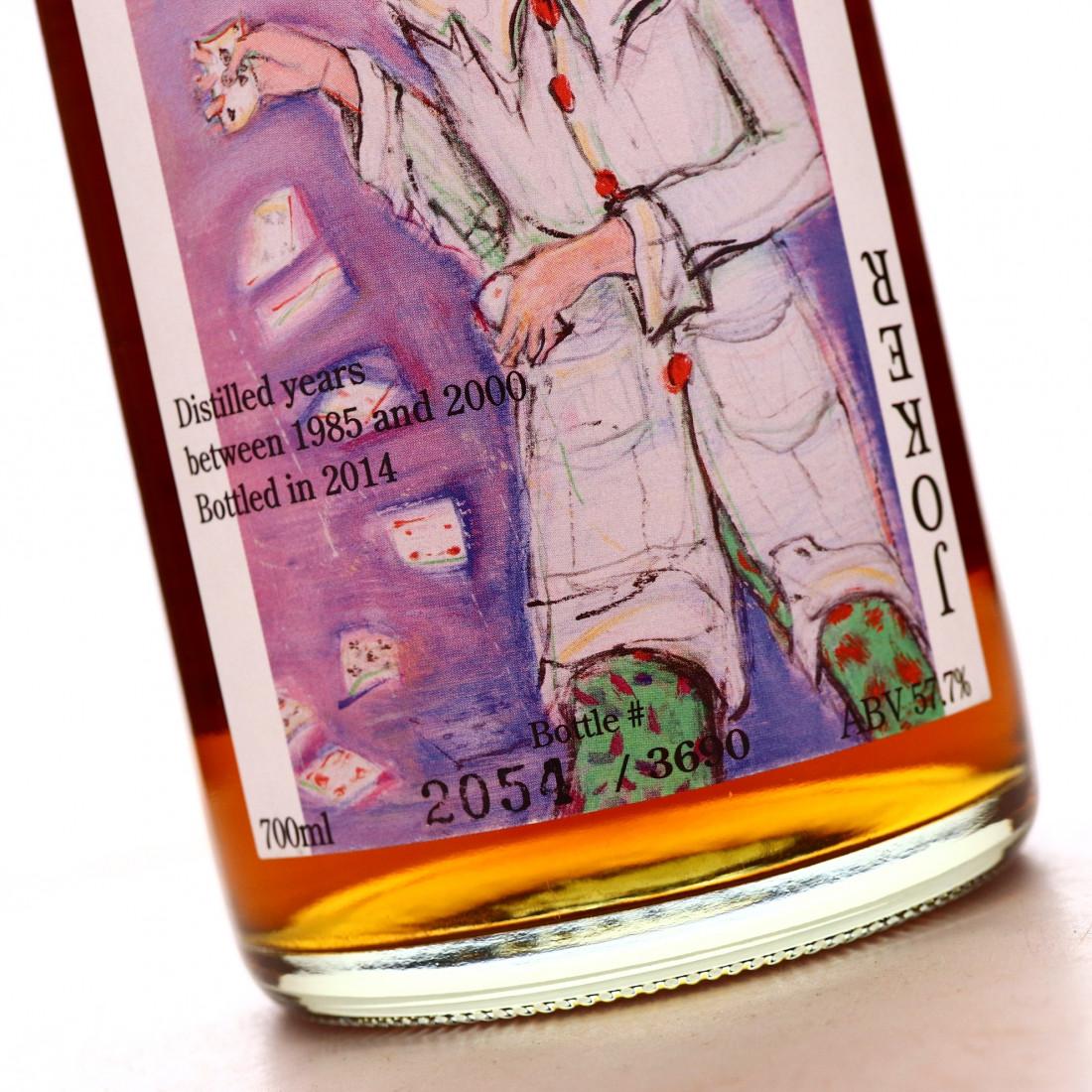 Hanyu Ichiro's Malt 'Card' / The Joker 'Colour'