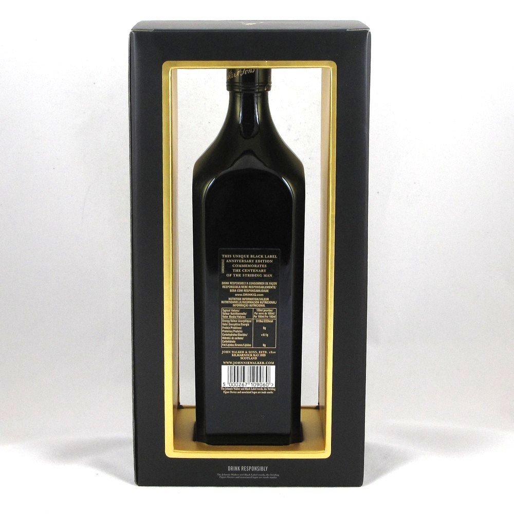 Johnnie Walker Anniversary Edition Black Label Back