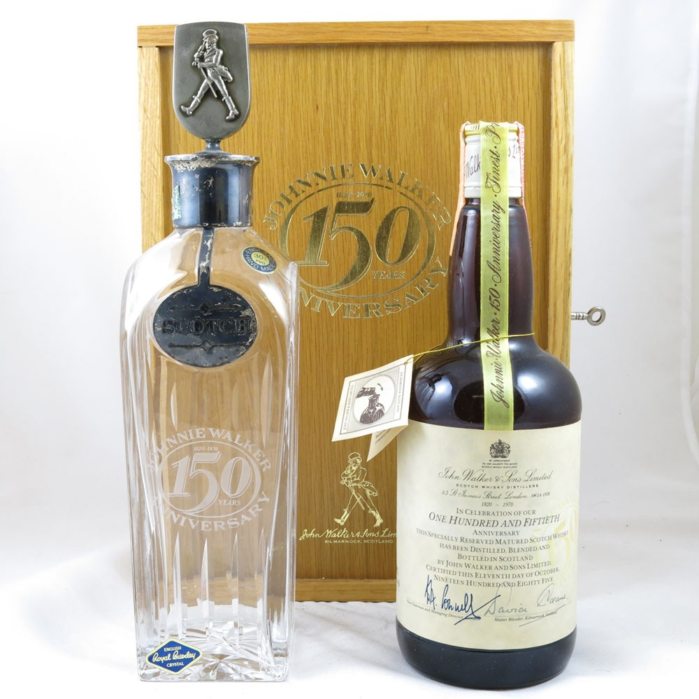 Johnnie Walker 150th Anniversary Decanter front