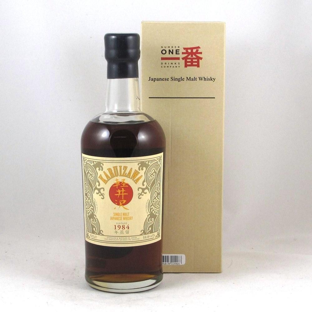 Karuizawa 1984 Single Cask #3663 - Front