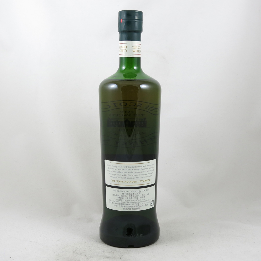 Karuizawa 2000 SMWS 132.6 12 Year Old back