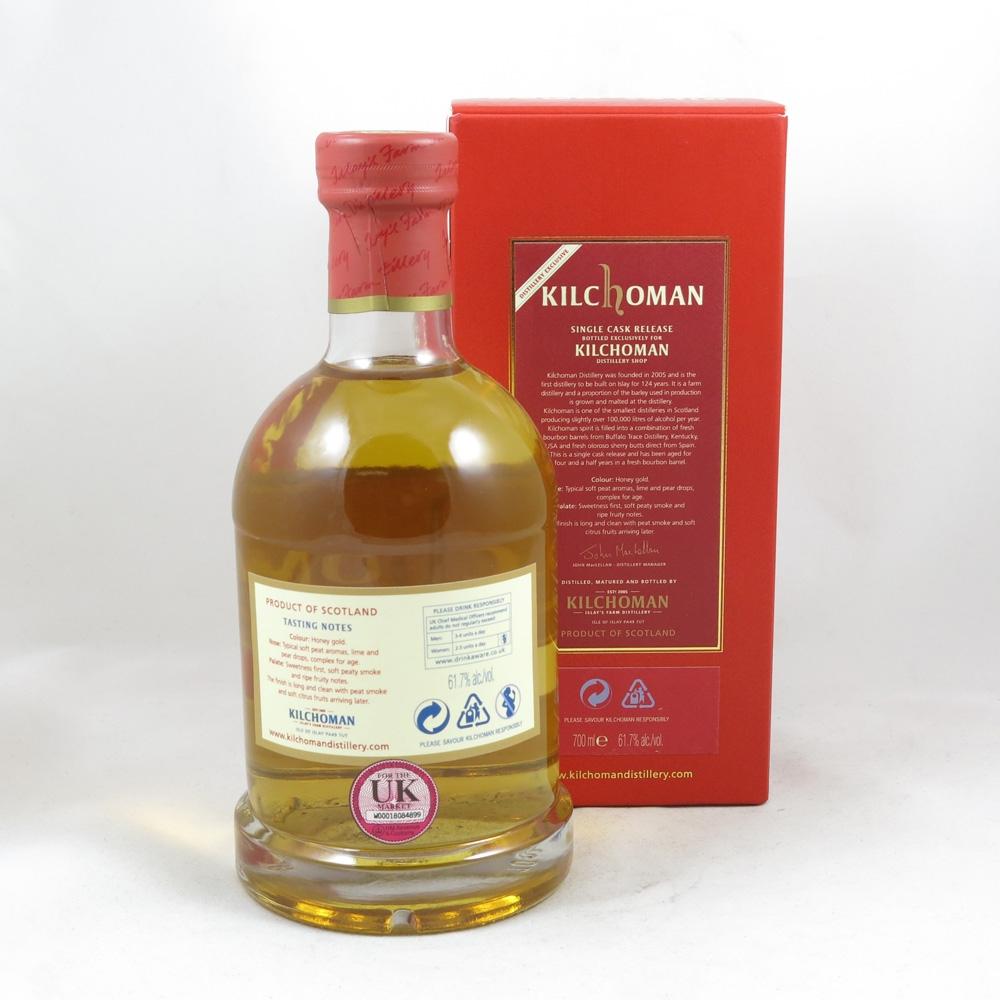 Kilchoman 2007 Distillery Exclusive Single Cask back