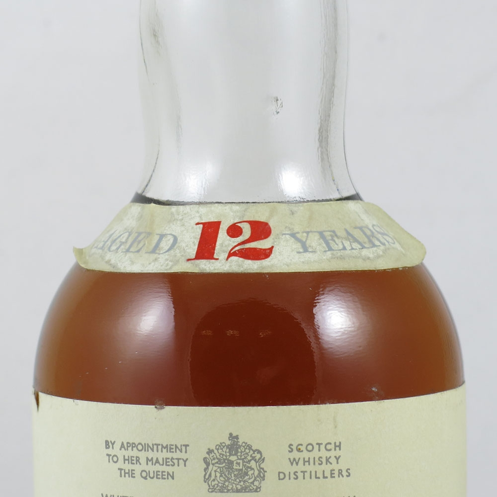 Lagavulin 12 Year Old White horse 1970s fill level