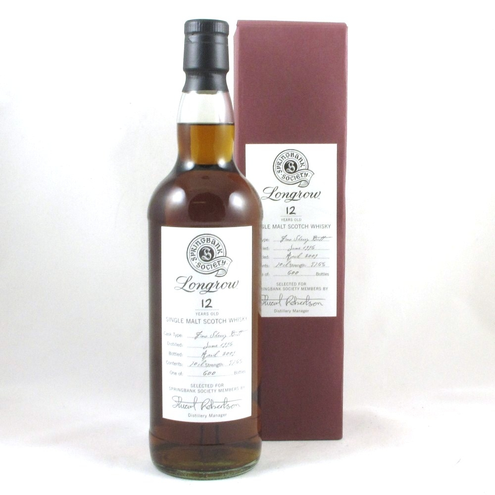 Longrow 1996 Fino Sherry Butt 12 Year Old Front
