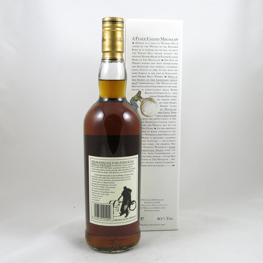 Macallan 10 Year Old 1980s back