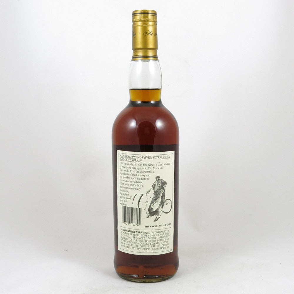 Macallan 1980 18 Year Old 75cl (US Import) Back