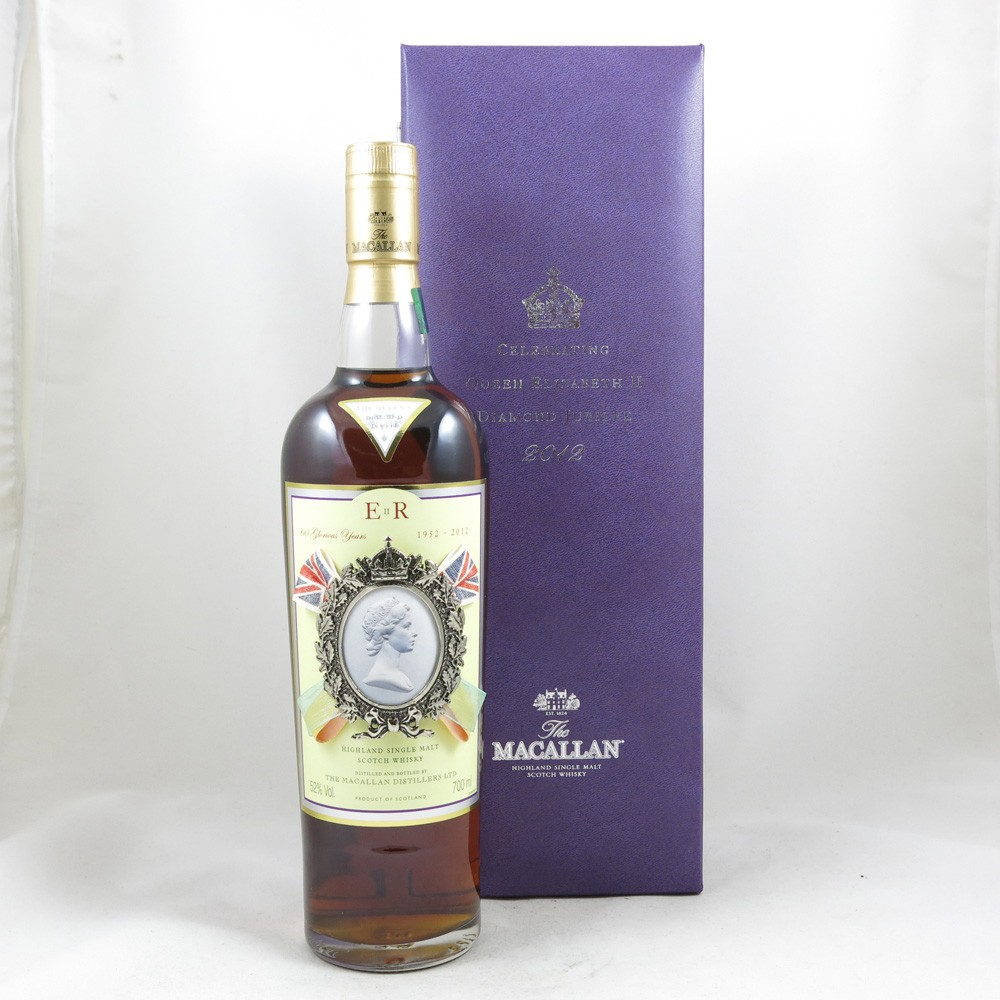 Macallan Diamond Jubilee front
