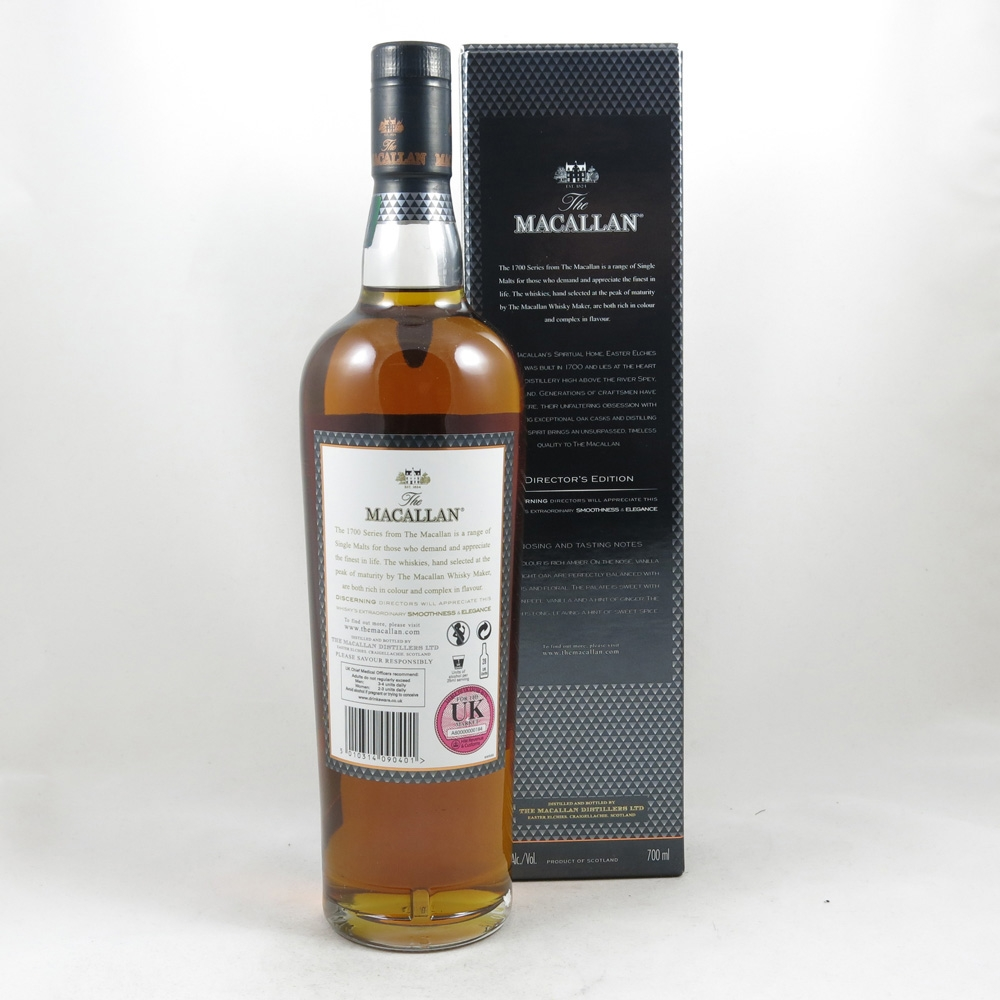 Macallan Director's Edition back