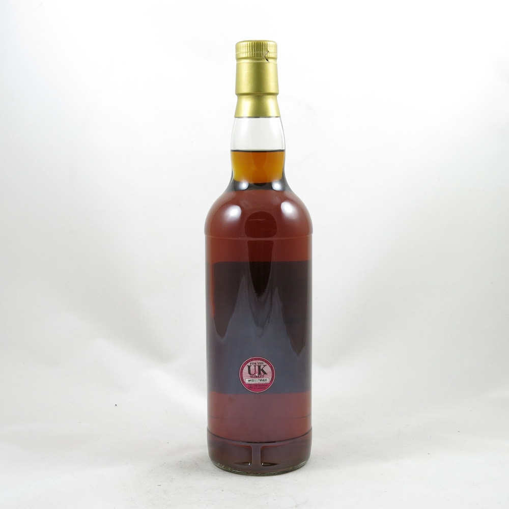 Port Charlotte 8 Year Old Rothaich Reserve (Only 40 Bottles) back
