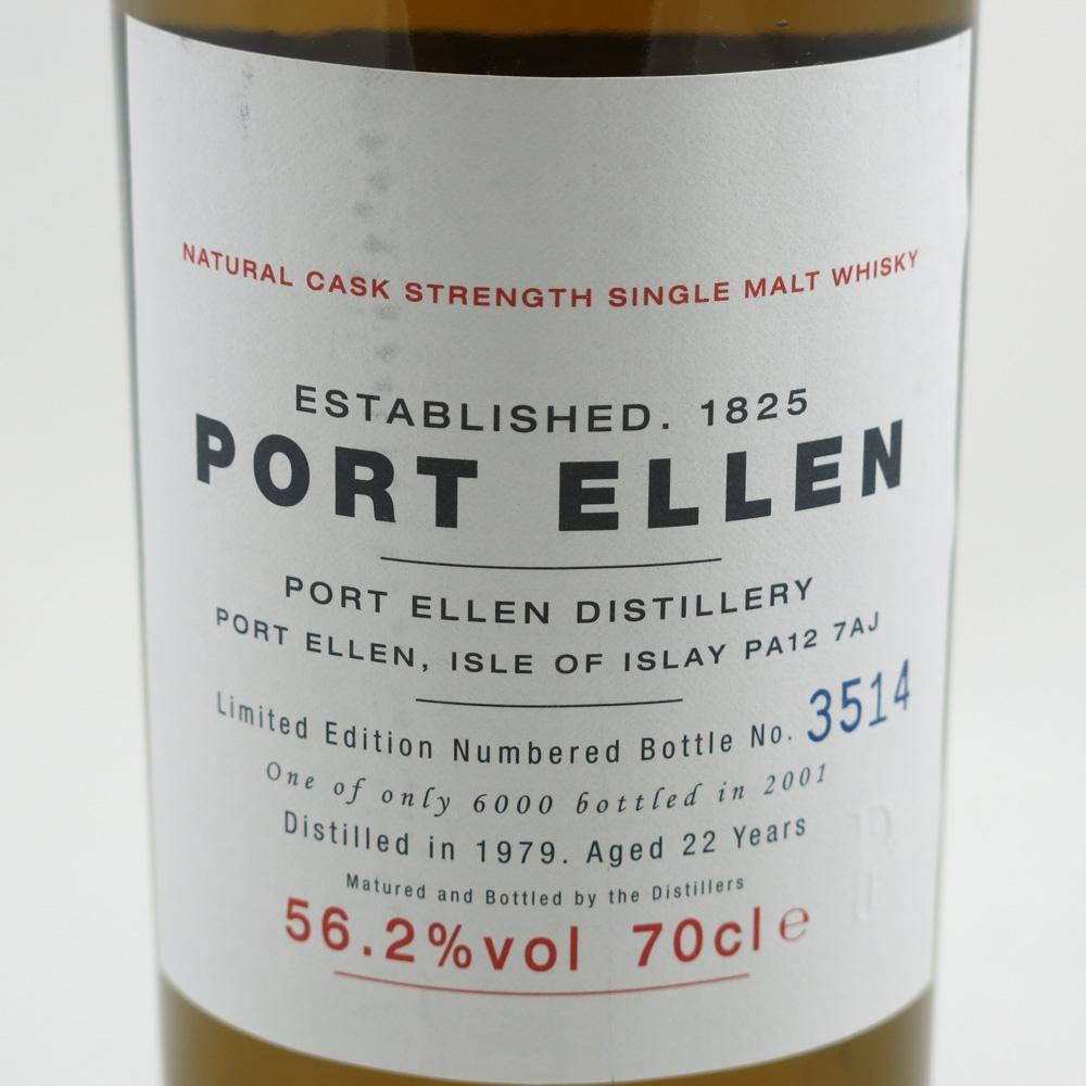 Port Ellen 1979 22 Year Old 1st Release label