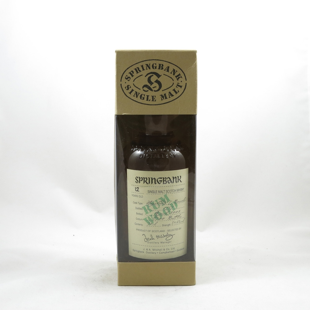 Springbank 1989 12 Year Old Rum Wood box