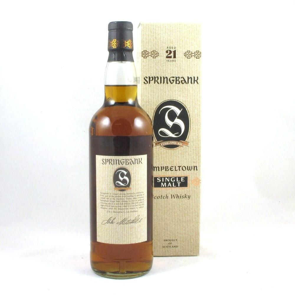 Springbank 21 Year Old (1990s Bottling) Back