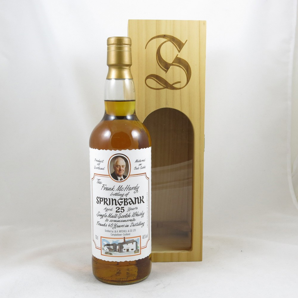 Springbank 25 Year Old Frank McHardy 40 Years in Distilling front