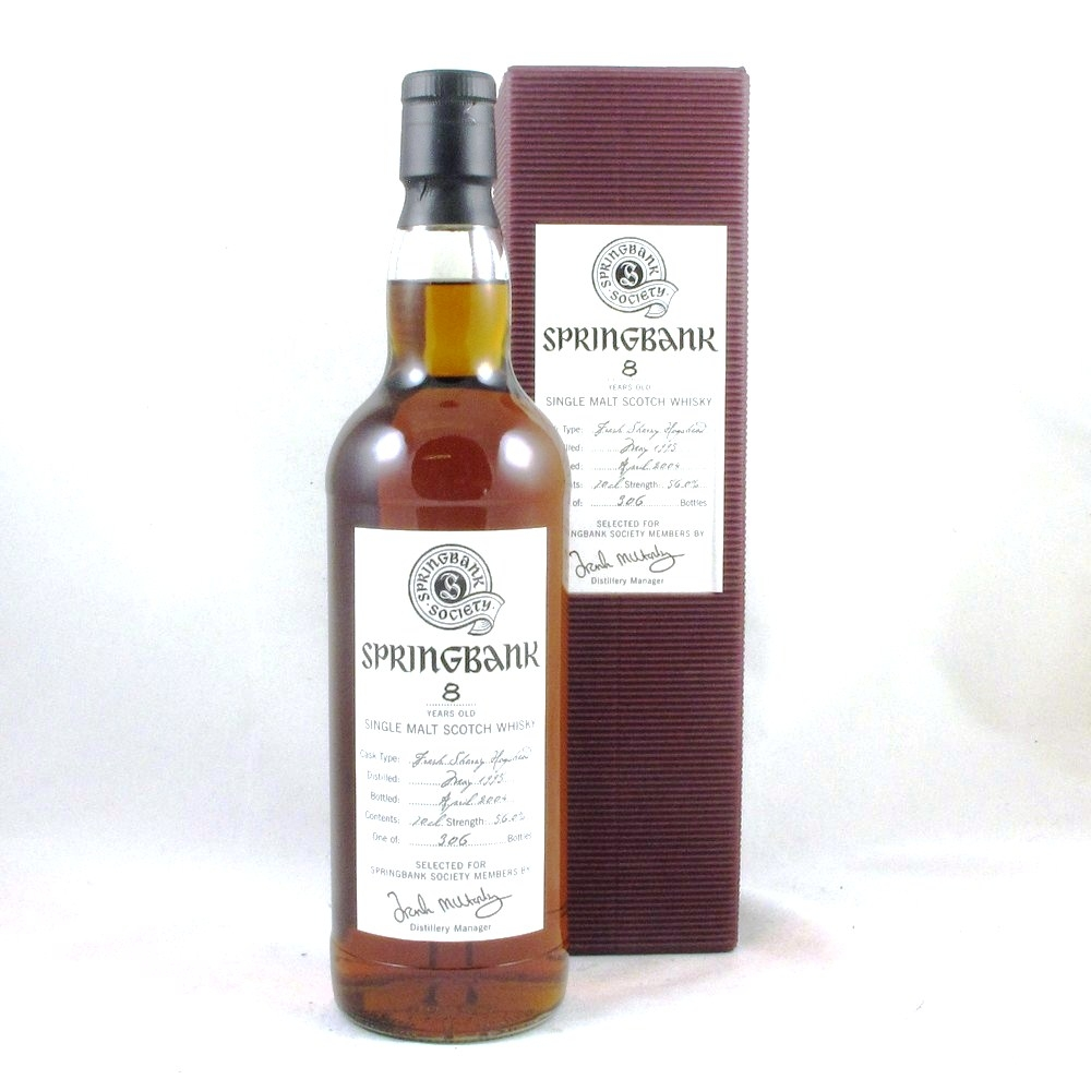 Springbank 1995 Sherry Hoshead 8 Year Old Front