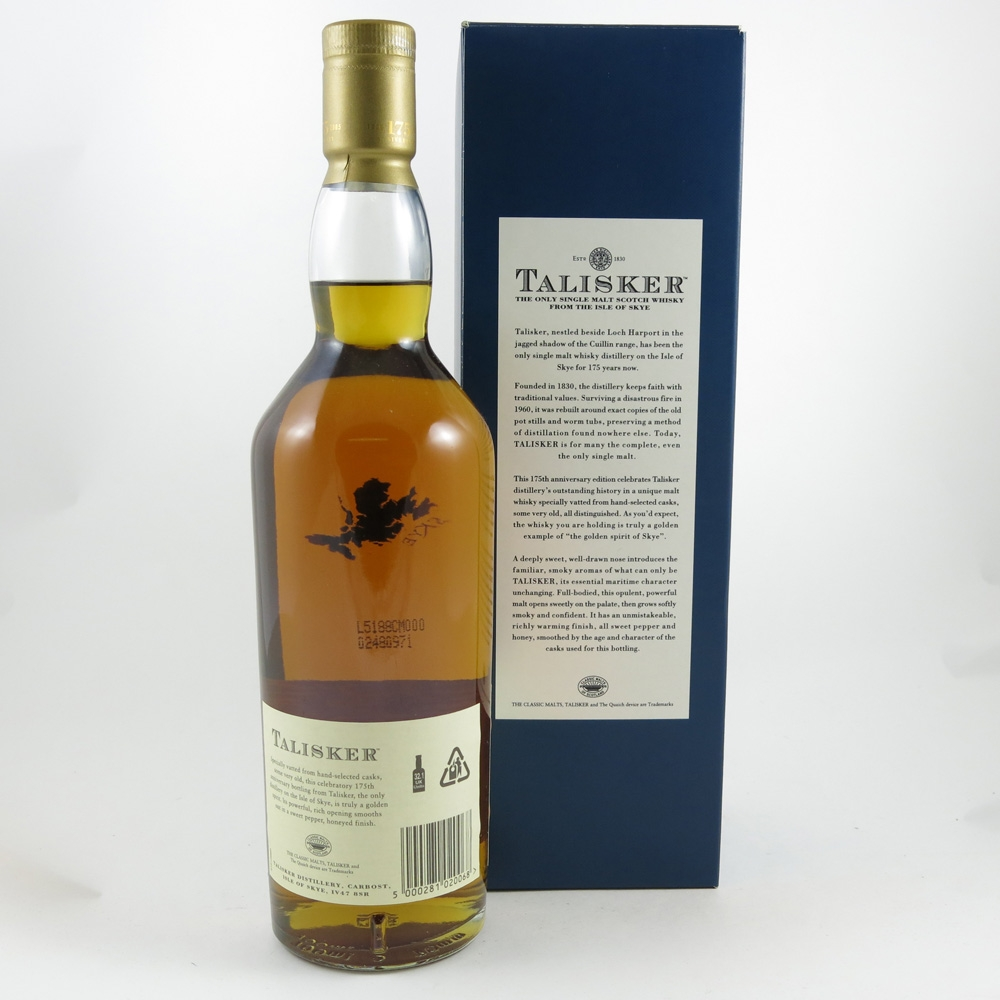 Talisker 175 Anniversary 2005 with Flag back