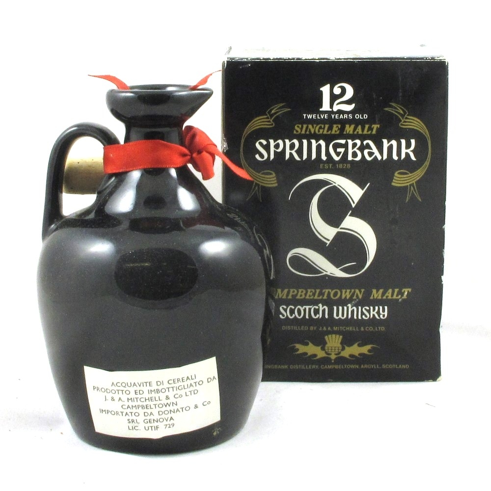 Springbank 12 Year Old Ceramic Flagon Decanter Back